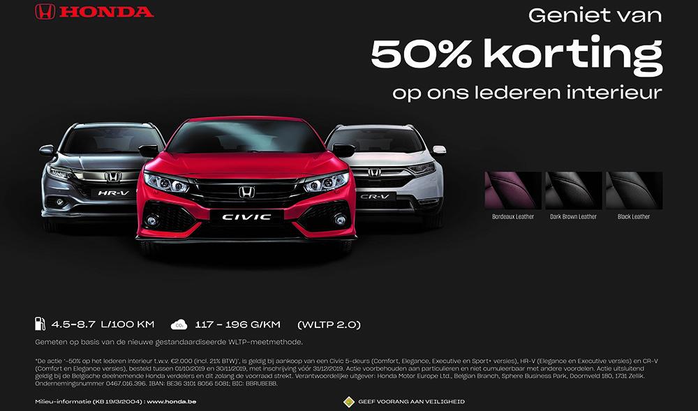 Honda_BromureLeather1019_Hori_NL_website.jpg